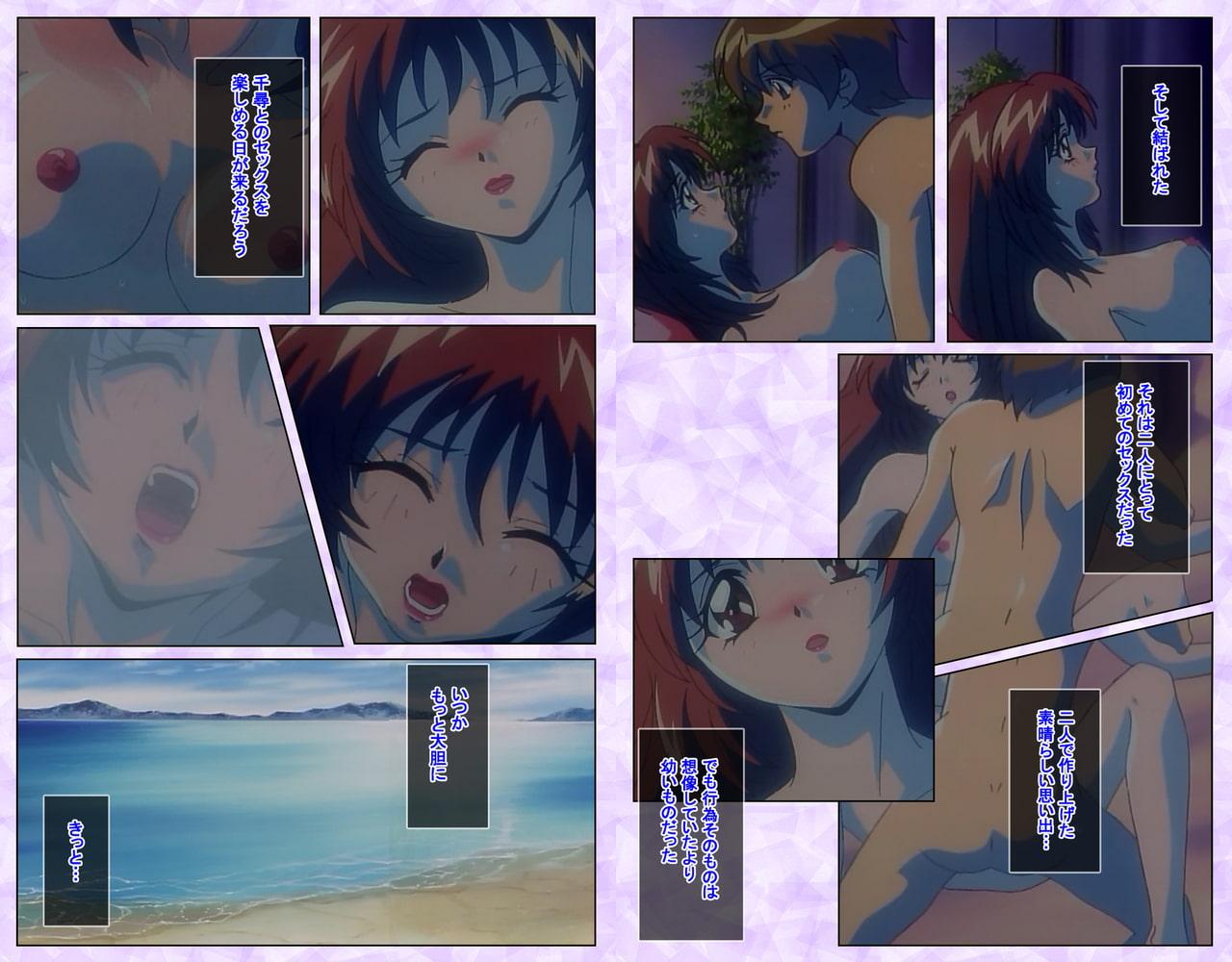 KISSより… 第二章 Complete版【フルカラー成人版】