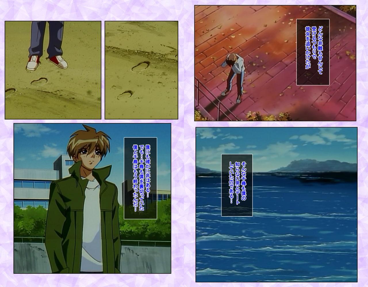 KISSより… 第三章 Complete版【フルカラー成人版】