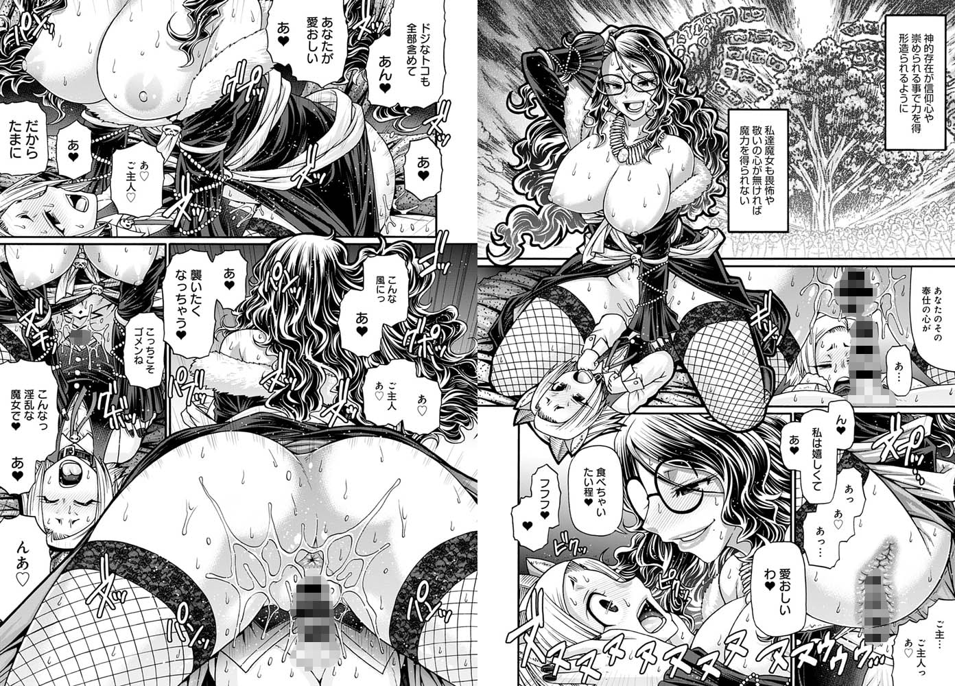 comicアンスリウム Vol.86 2020年6月号