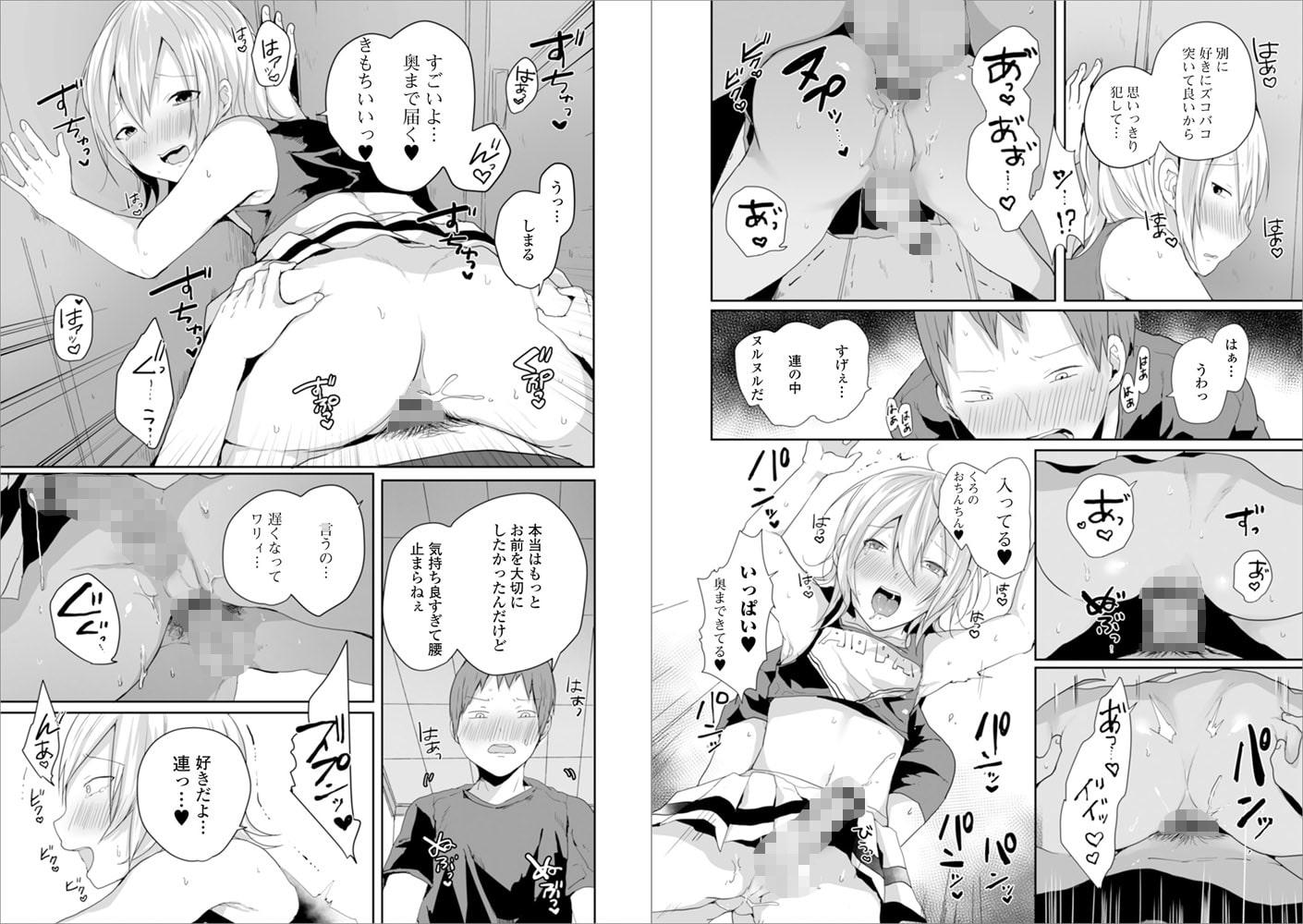 月刊Web男の娘・れくしょんッ!S  Vol.51