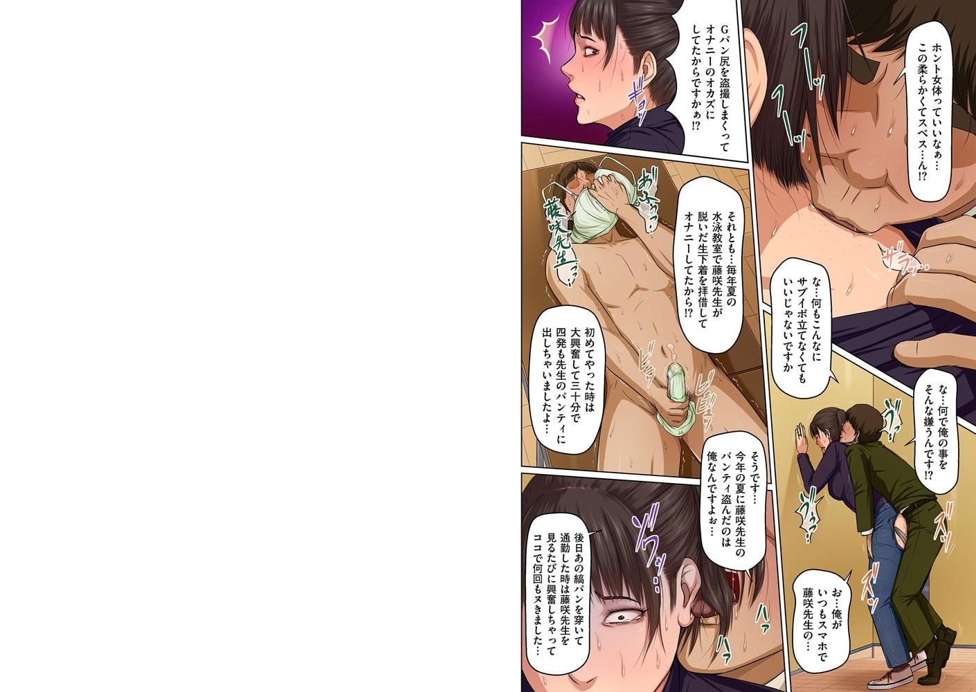 comicクリベロン DUMA Vol.21