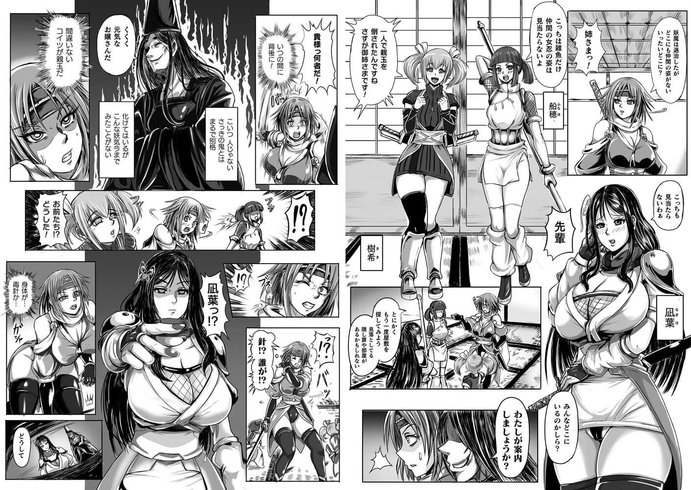 別冊コミックアンリアル 人間牧場編デジタル版Vol.10
