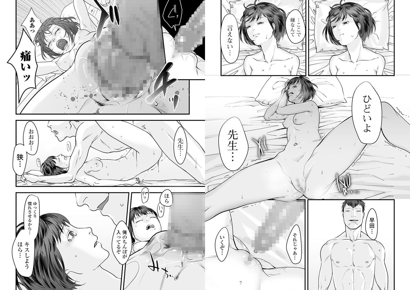 コミックMate L Vol.34