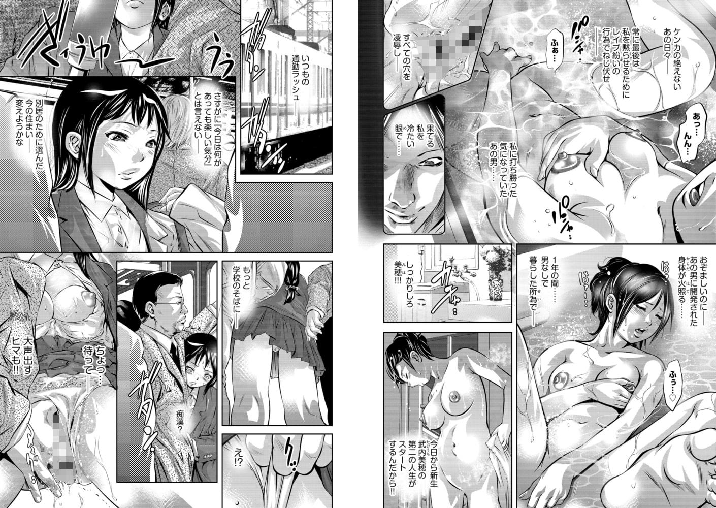 G-エッヂ  Vol.003