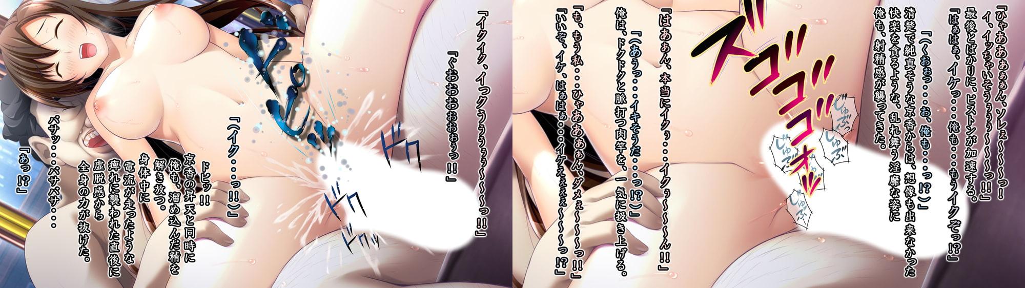 夜勤別棟 -I am 勇者:恋編-