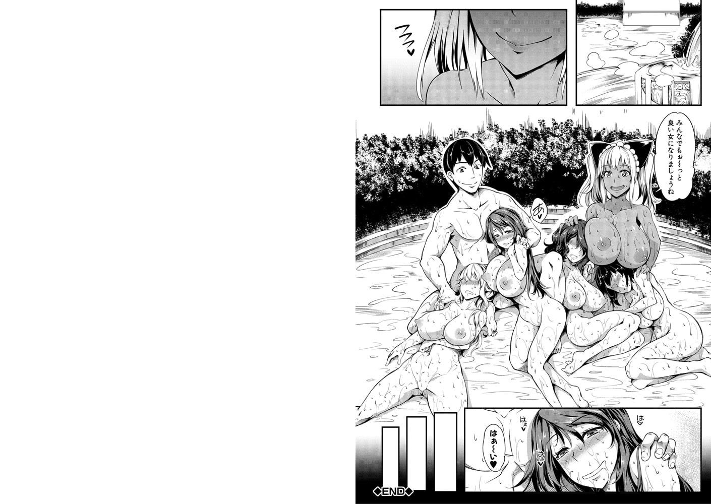 ぱいドルマスター!のサンプル画像