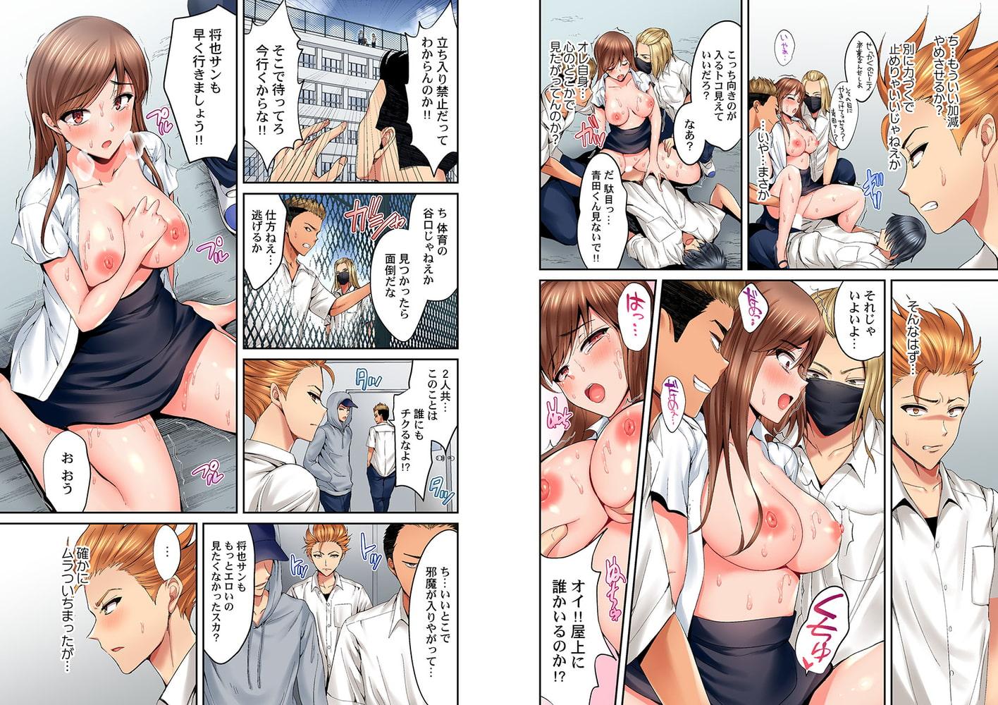 初恋の先生がダチ共に寝取られるまで 2のサンプル画像2