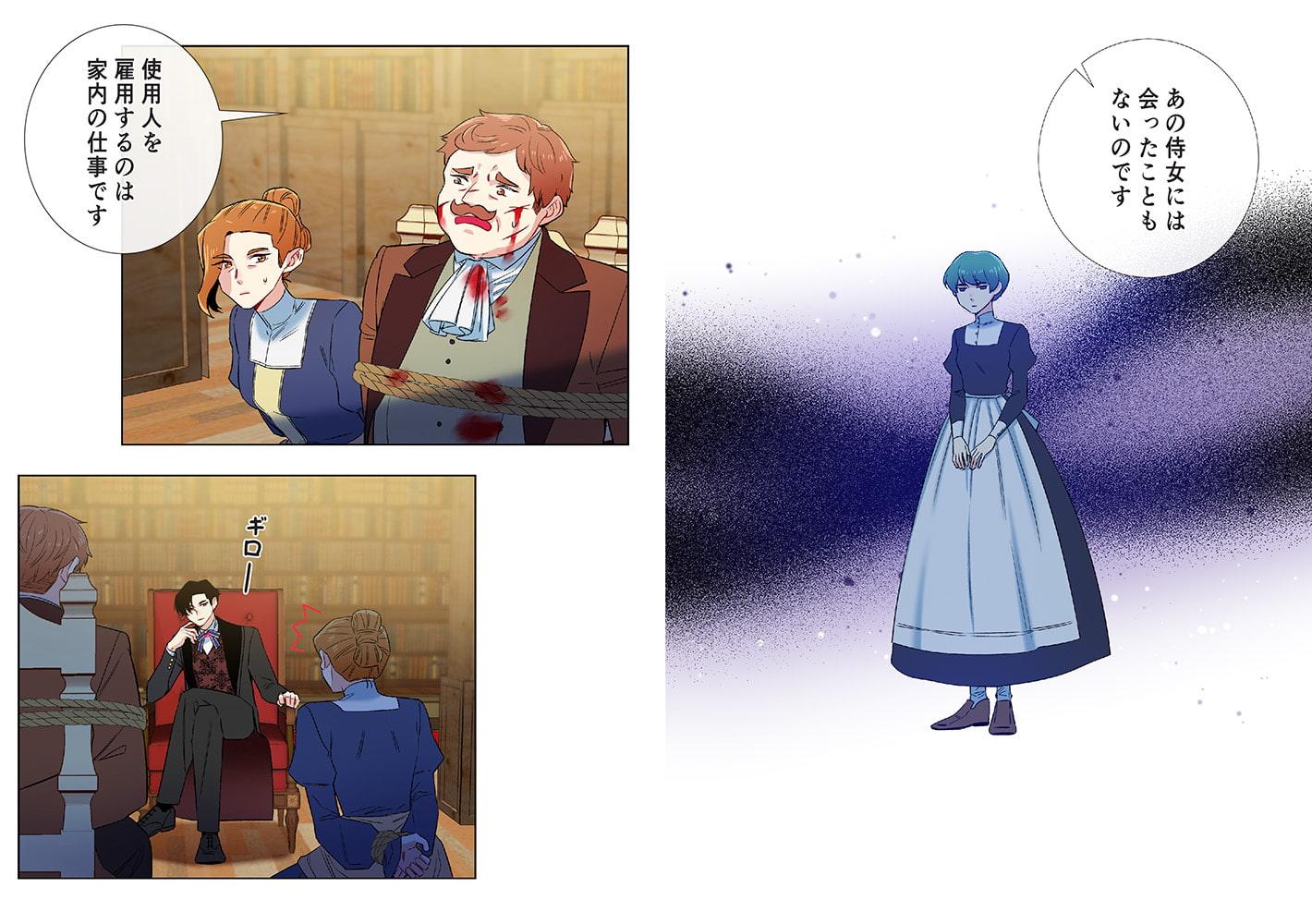 メイドと吸血鬼 63(商品番号:BJ250735)