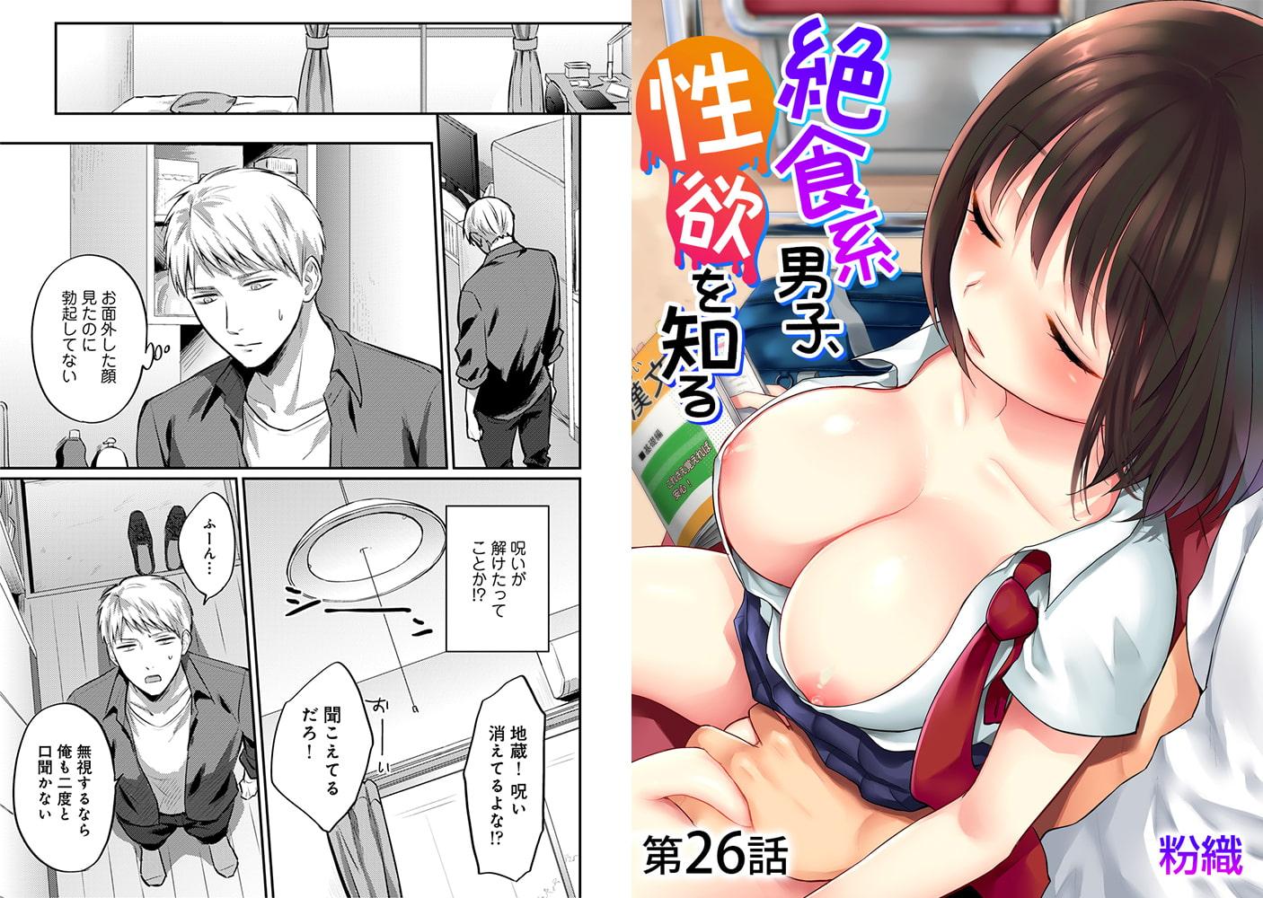 アナンガ・ランガ Vol.62【フルエディション】