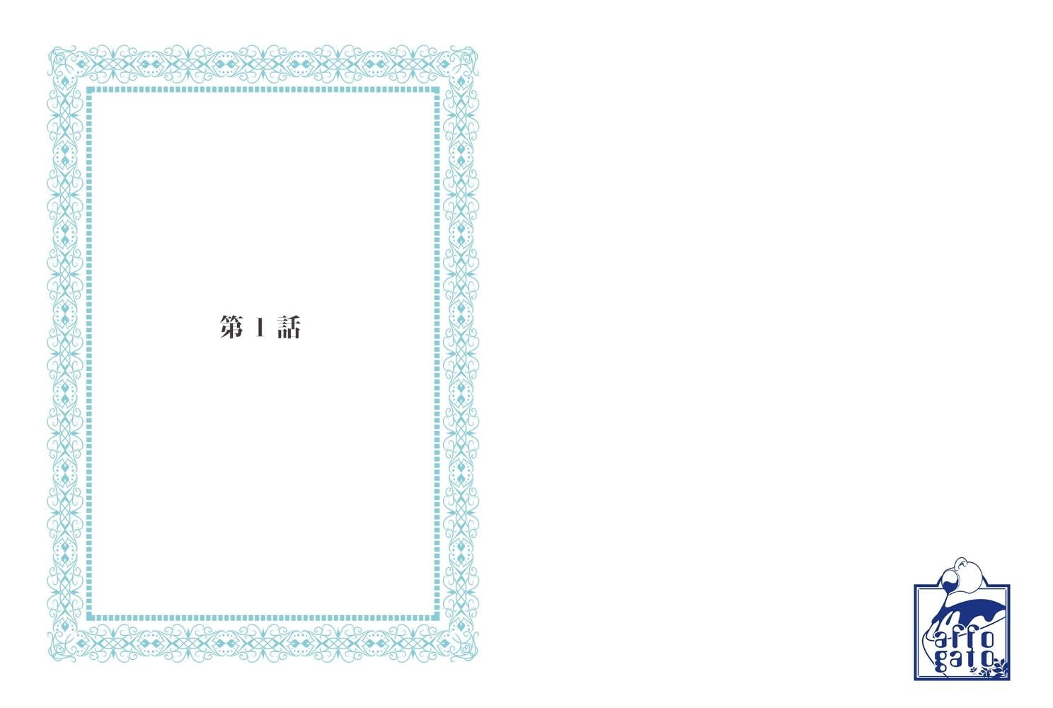 BJ251976 [20200808]快楽エクスペリメント 【完全版】