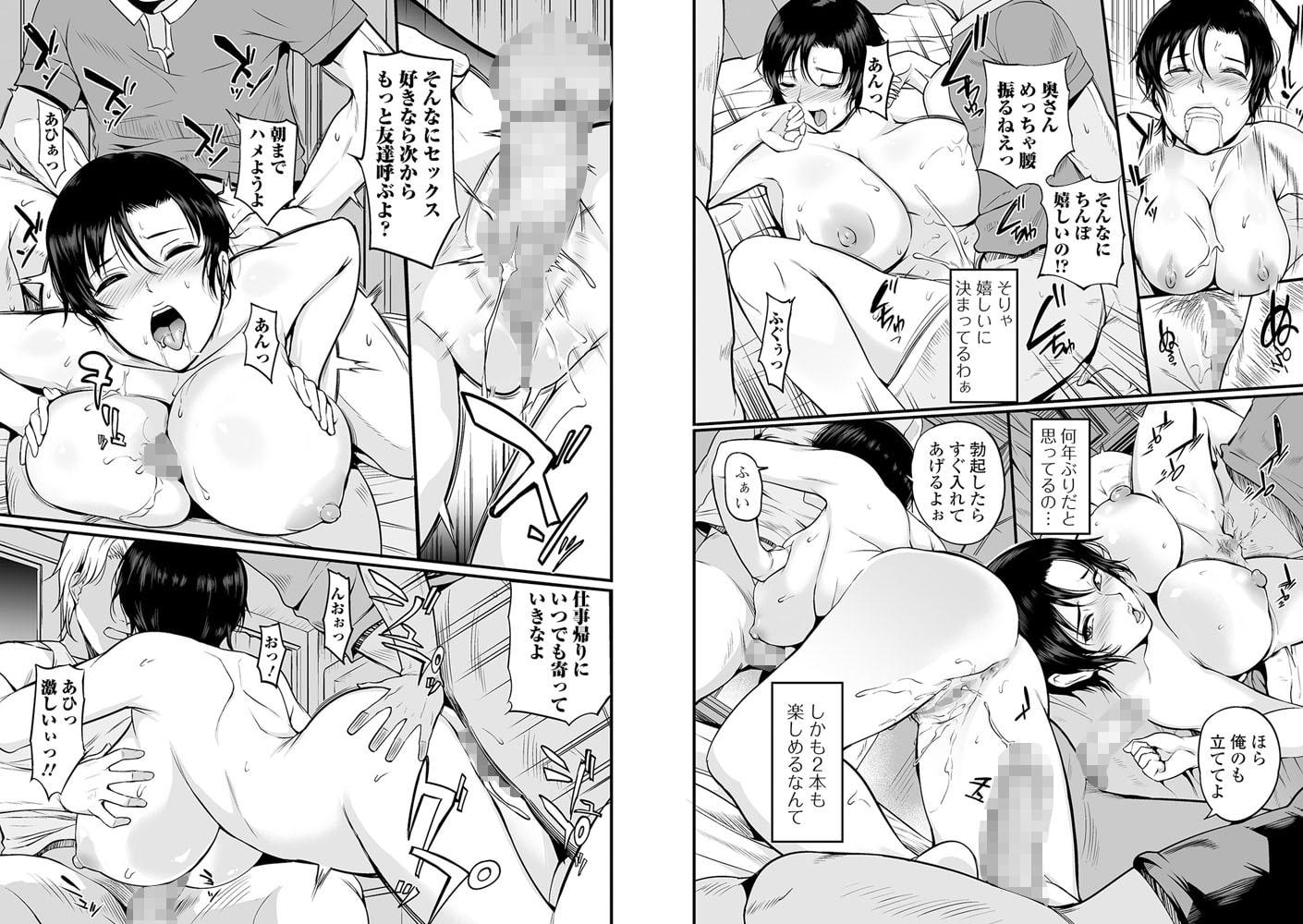 コミック刺激的SQUIRT!! Vol.19