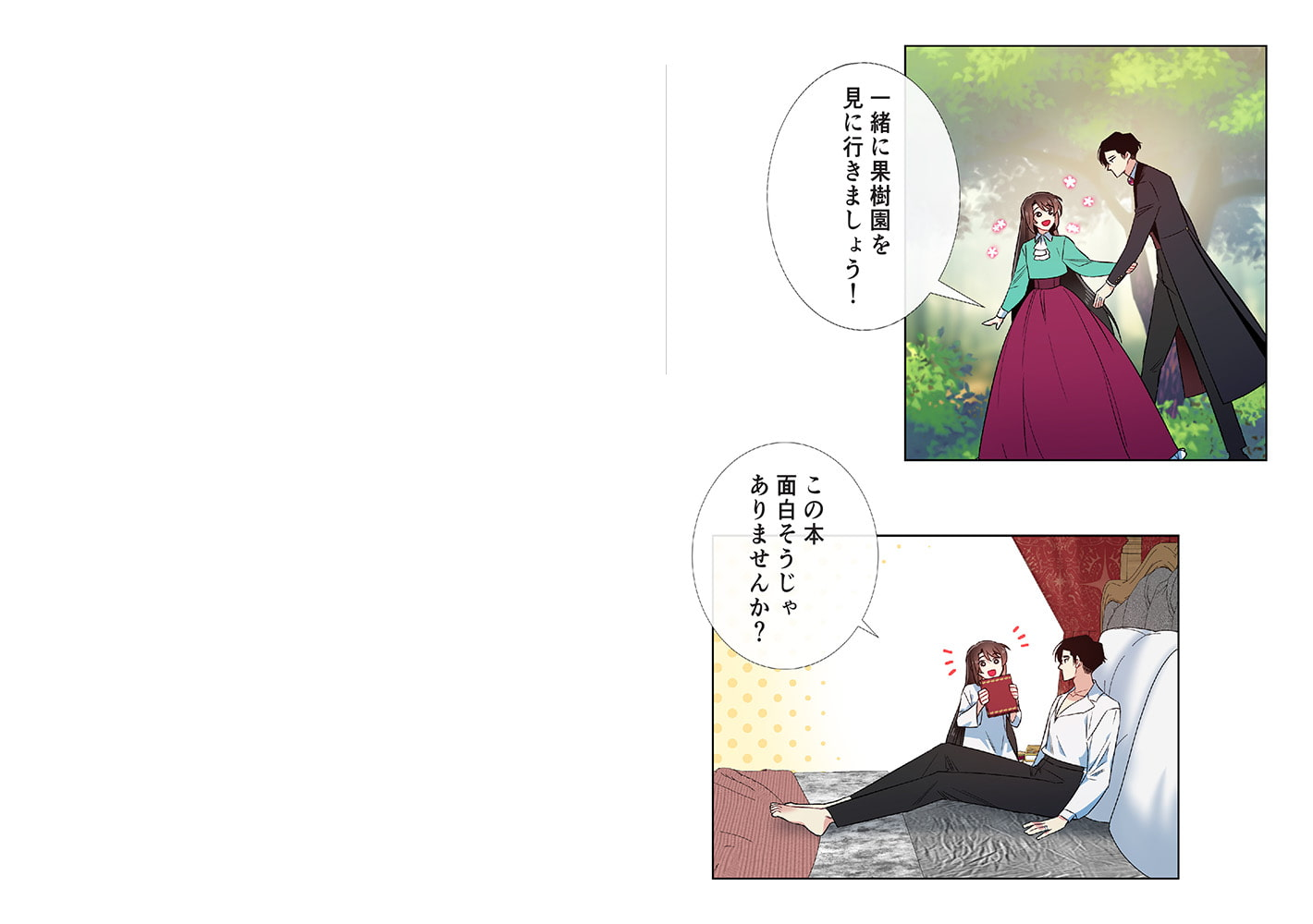 メイドと吸血鬼 65(商品番号:BJ252335)