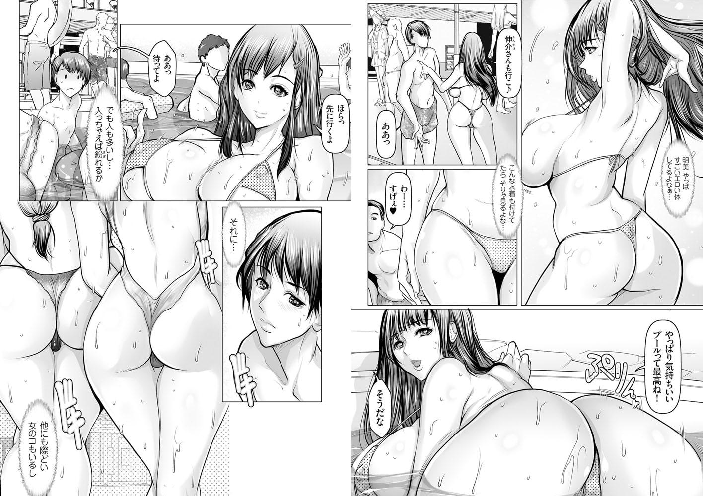 comicクリベロン Vol.94