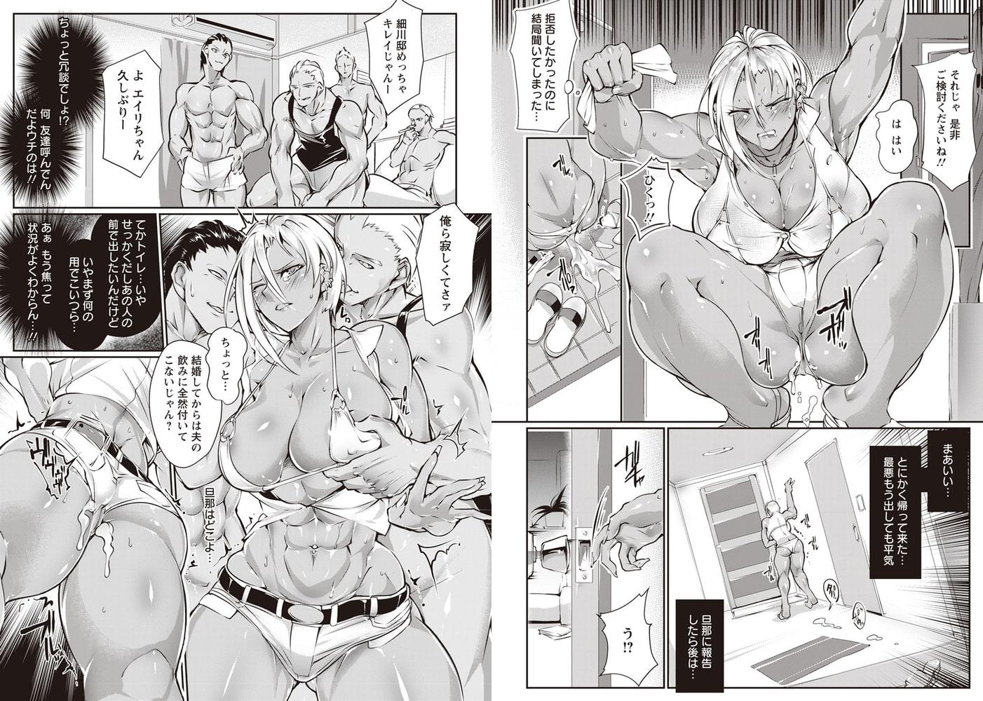 流サレ女 【単話】のサンプル画像
