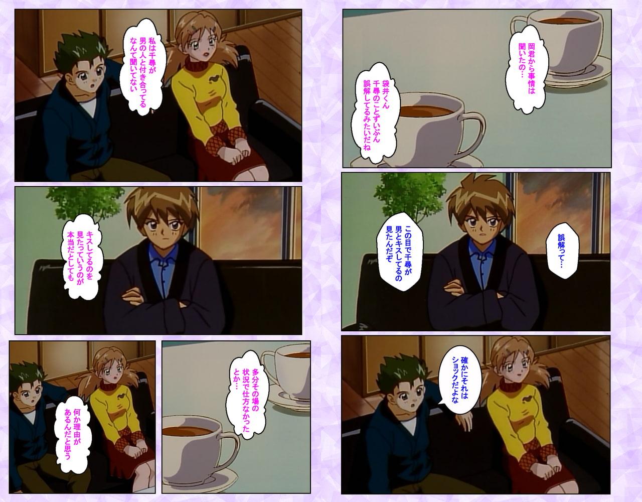 KISSより… 第三章 下巻【フルカラー成人版】