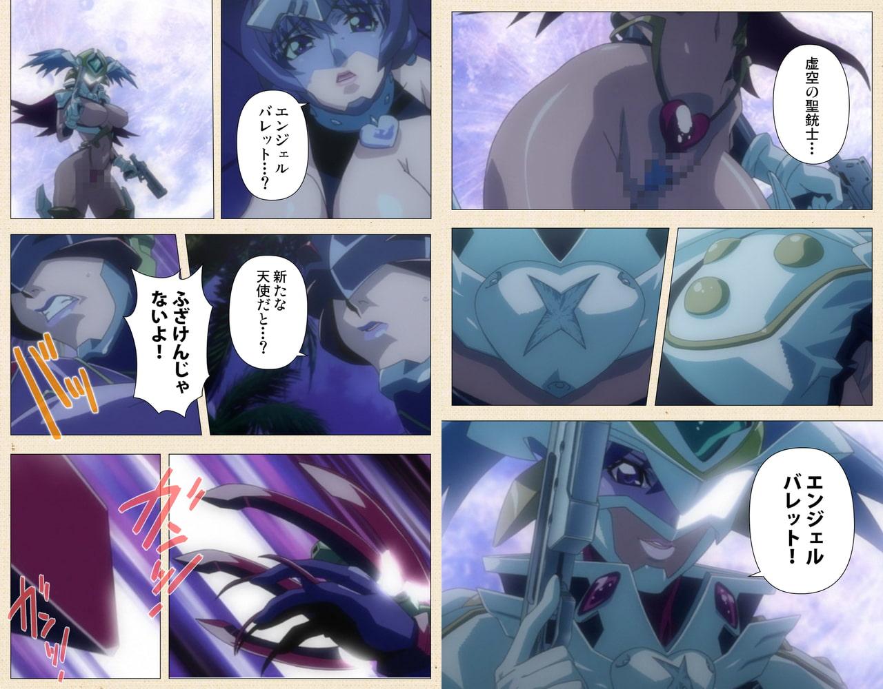 エンジェルブレイドパニッシュ! Vol.5【フルカラー成人版】