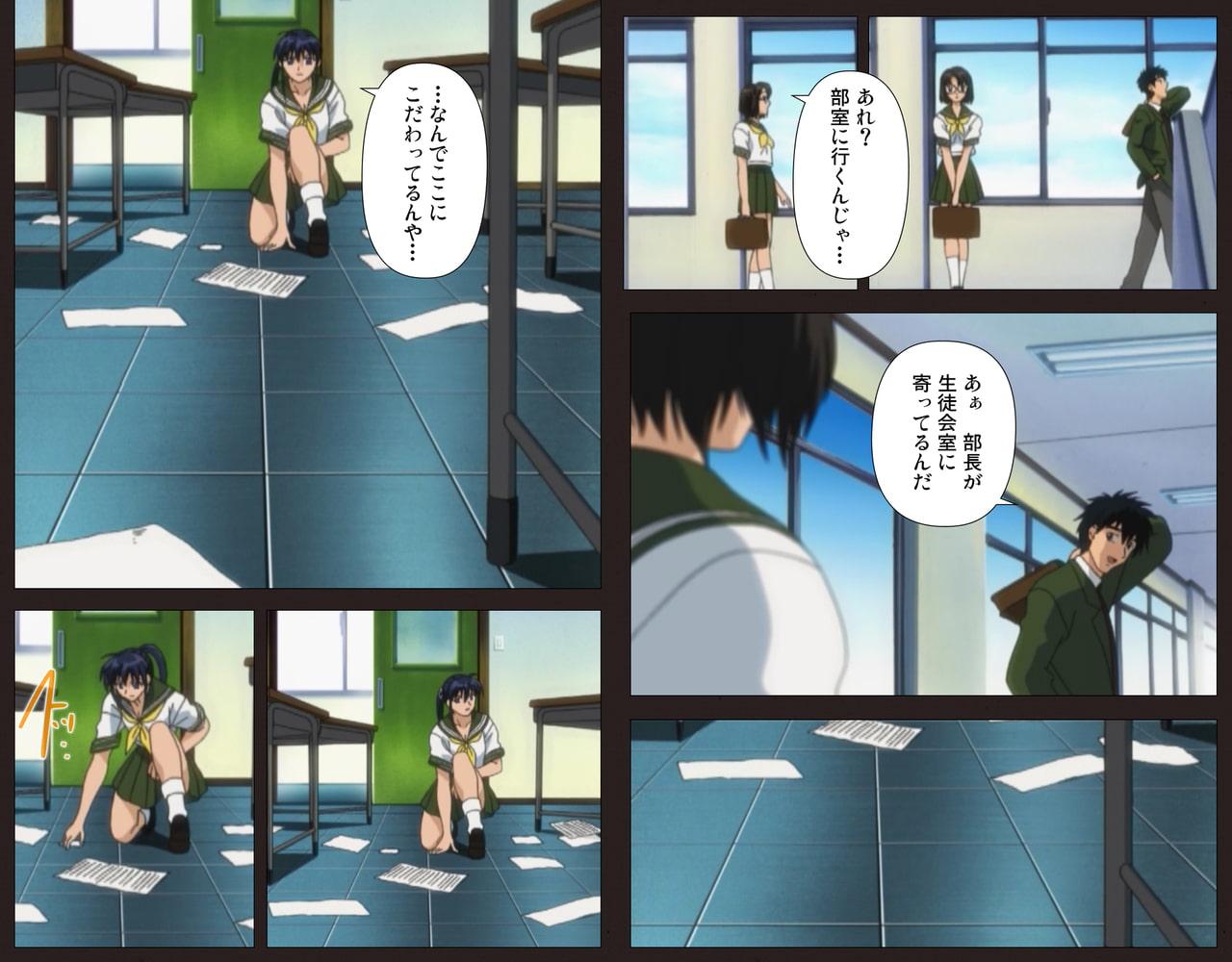 学艶七不思議 怪ノ四【フルカラー成人版】