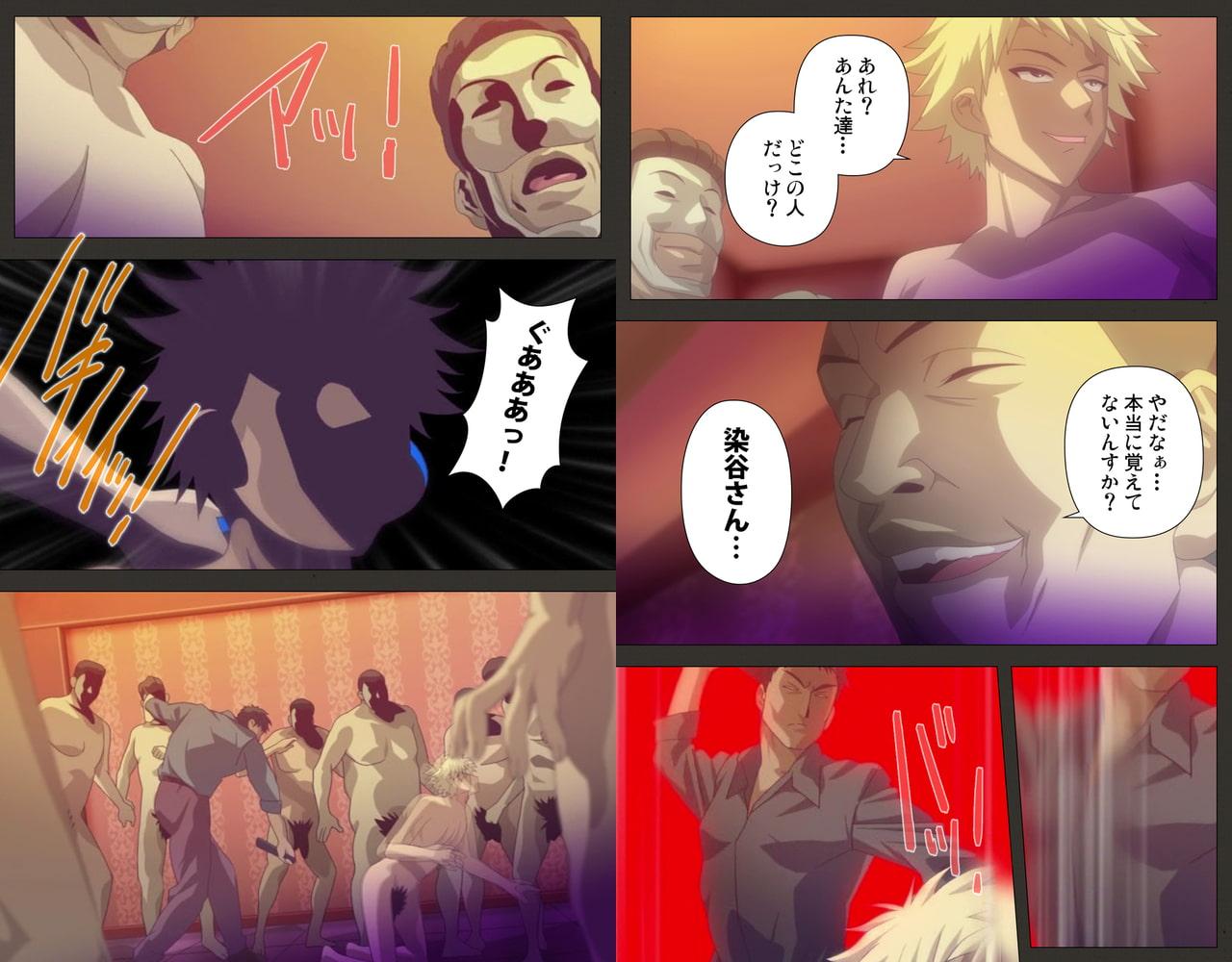 虜ノ雫 夏の豪華客船で穢される処女たち 第四話【フルカラー成人版】