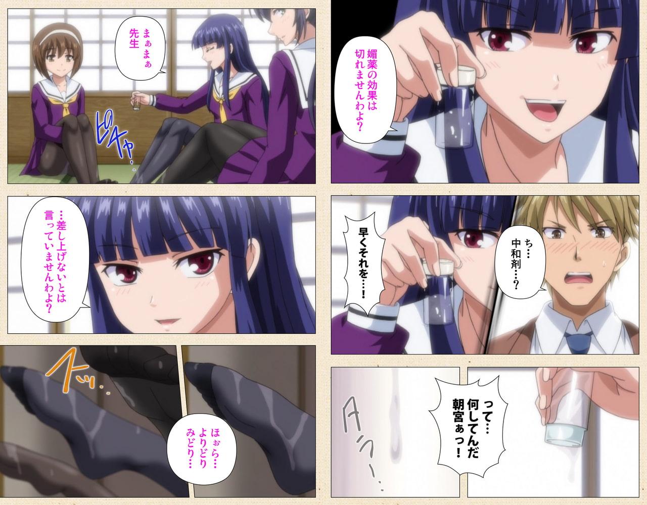 少女達の茶道ism Complete版【フルカラー成人版】
