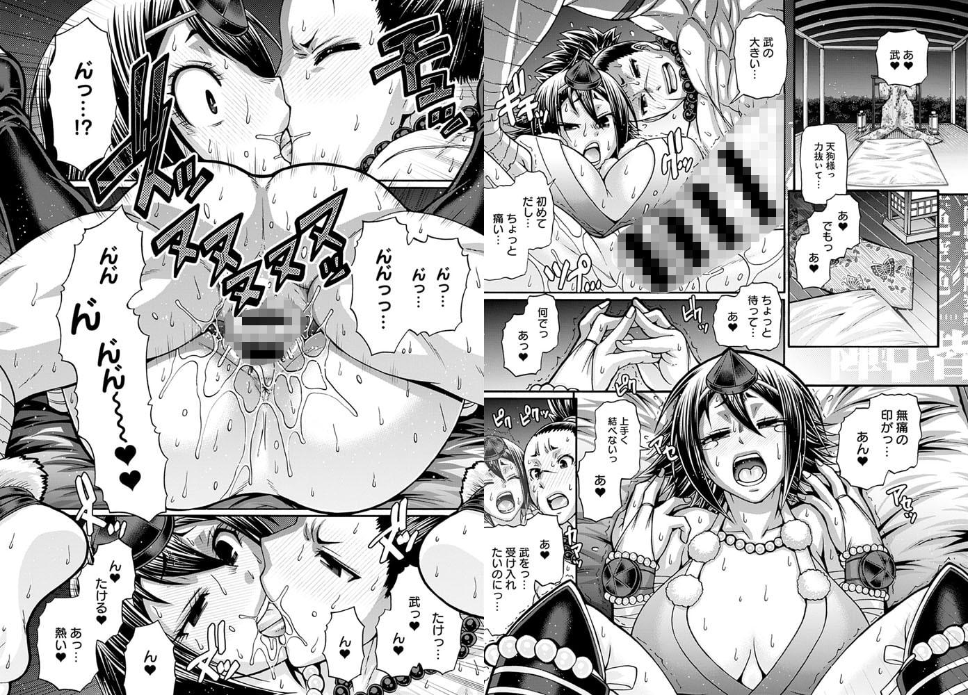 comicアンスリウム Vol.88 2020年08月号