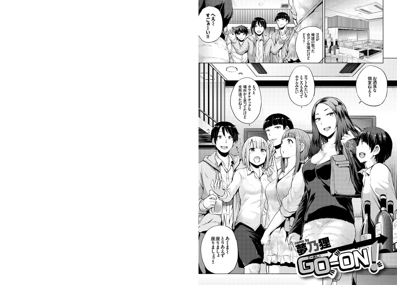 SEX中毒ッ! マジヤバ超絶ビッチ! VOL.7