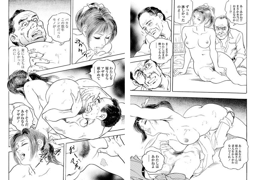 漫画ローレンス 全巻パック