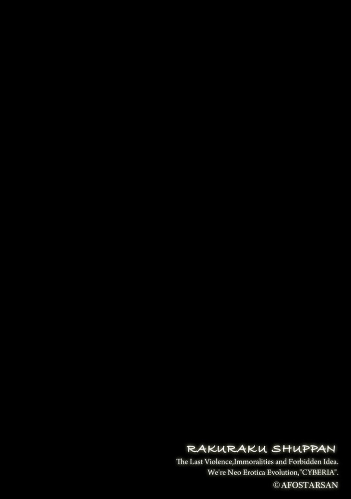マガジンサイベリアvol.138 サンプル画像2