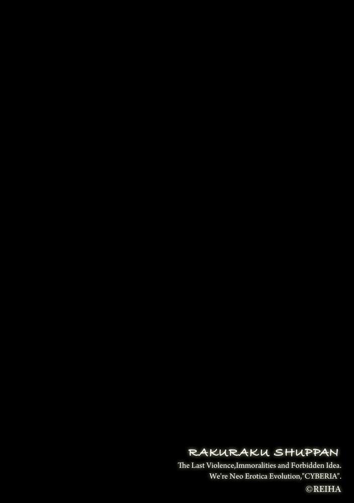 マガジンサイベリアvol.138 サンプル画像6