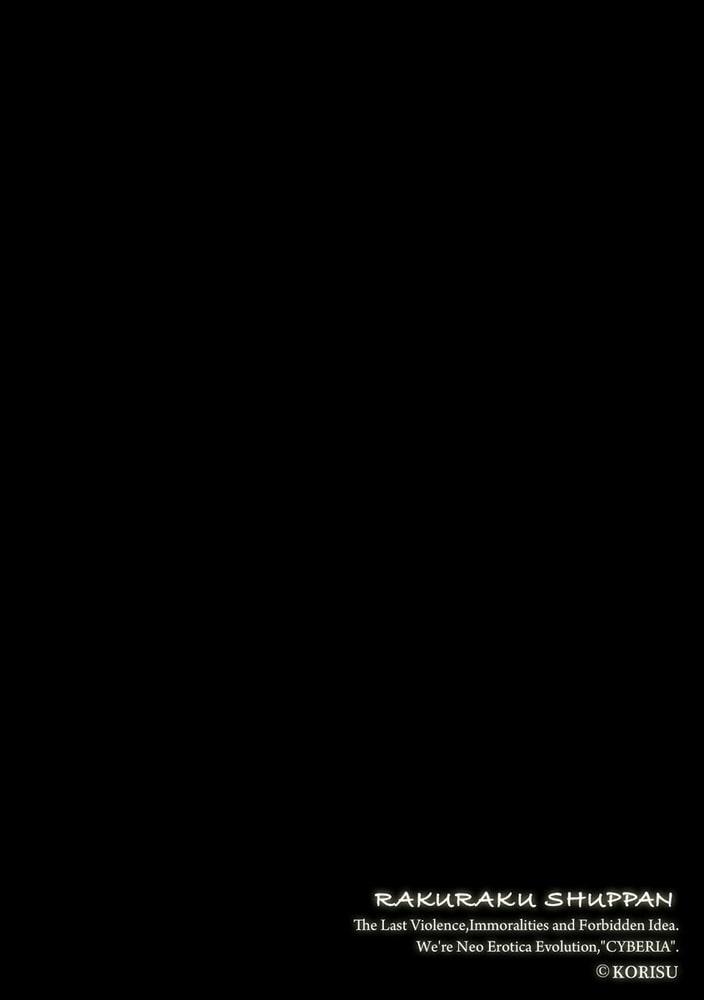 詠子と凛々 サンプル画像2