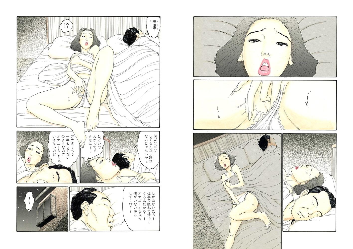 貞淑インモラル2