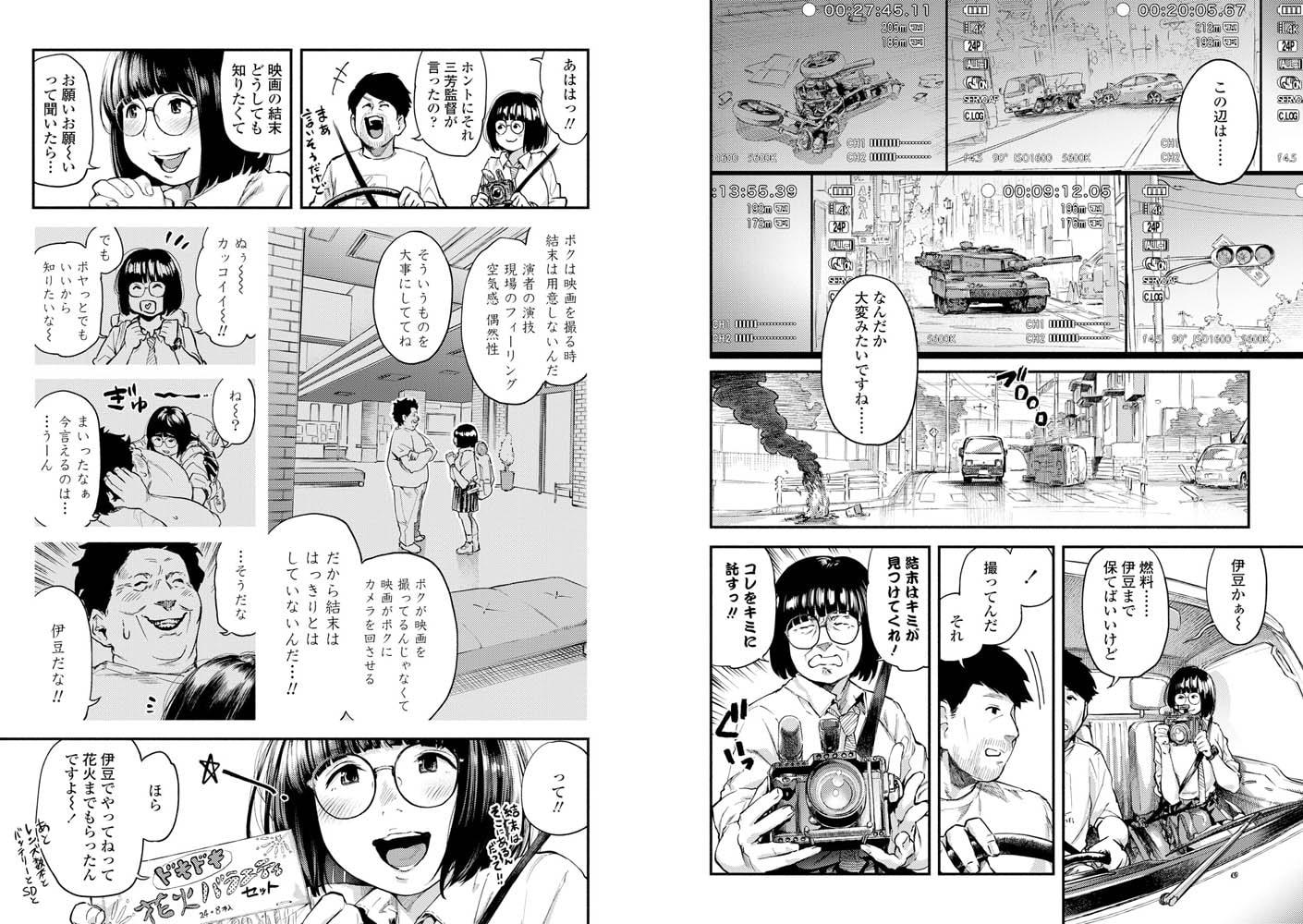 べろまん 2【DLsite限定特典付き】