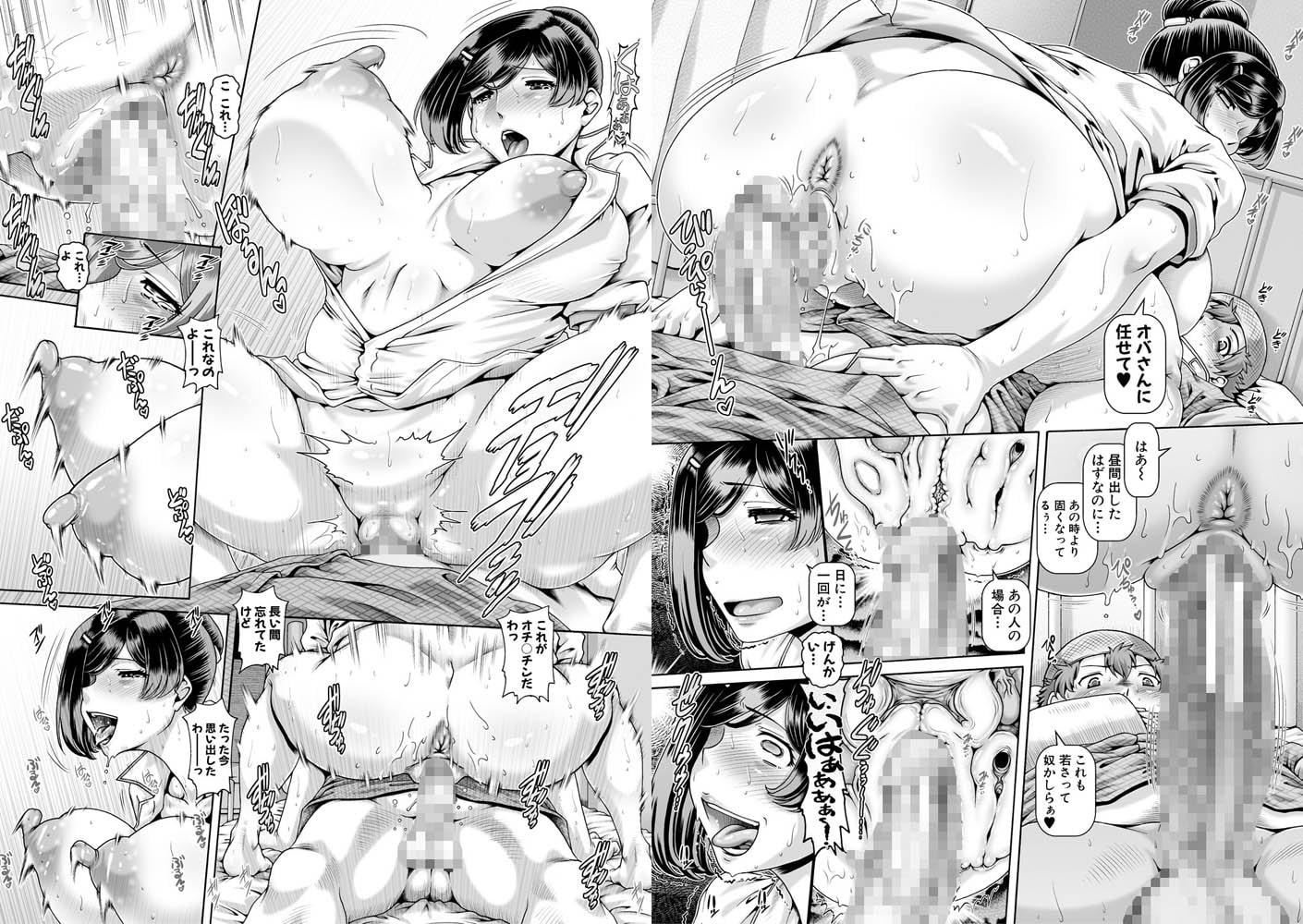 淫母の穴園のサンプル画像11