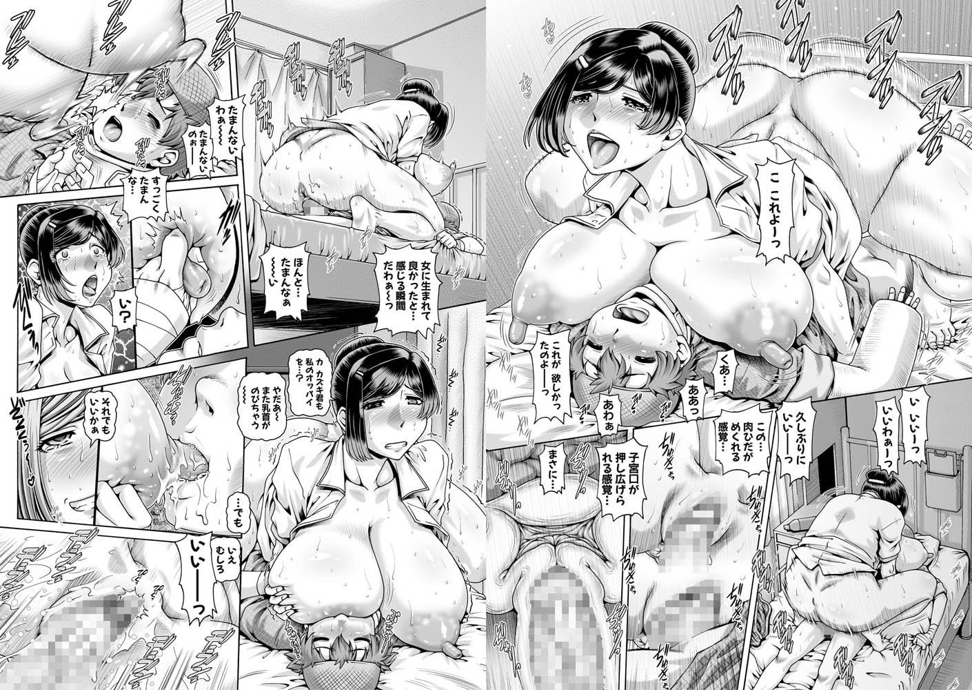 淫母の穴園のサンプル画像12