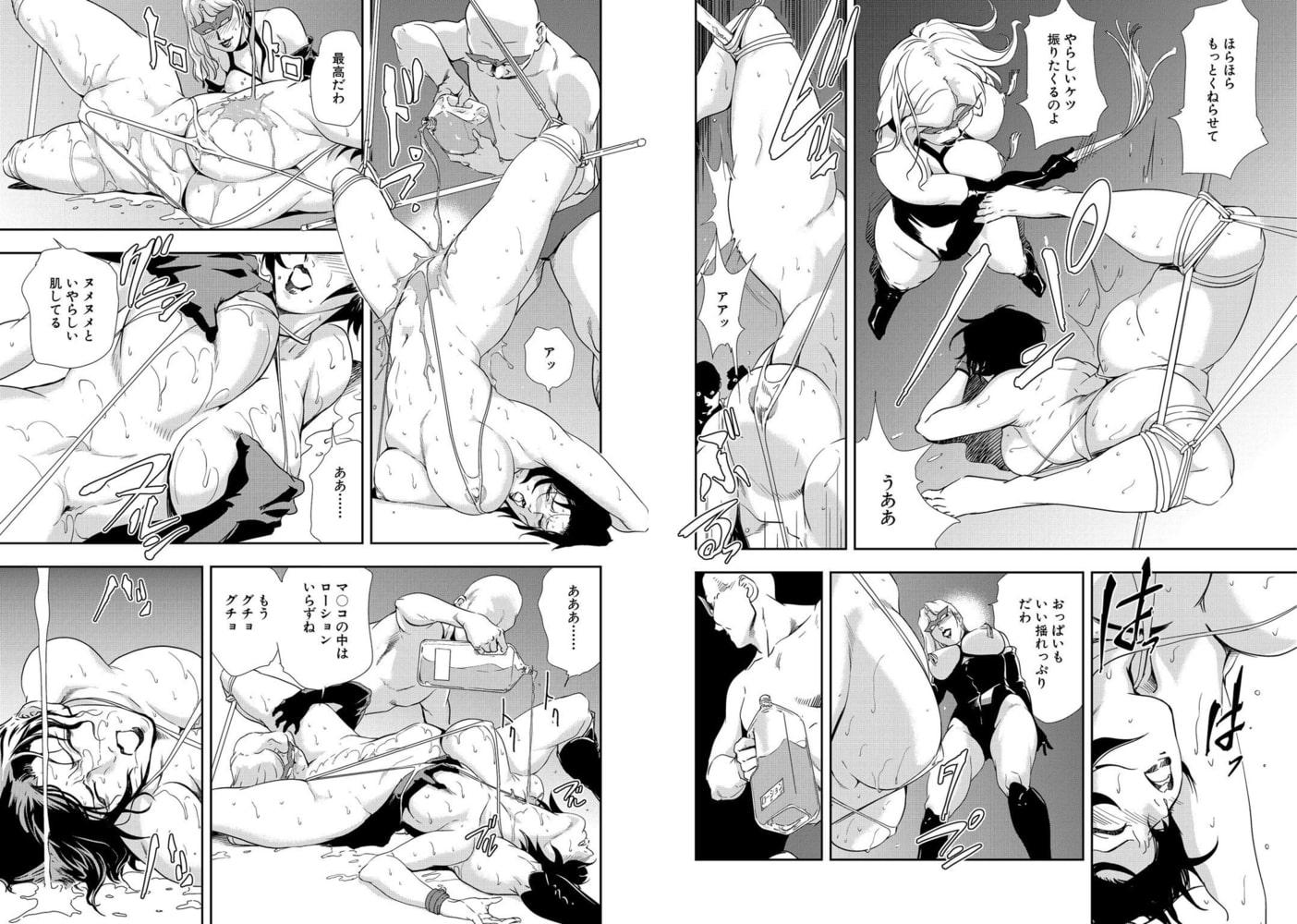肉秘書・友紀子【増量版】 4巻