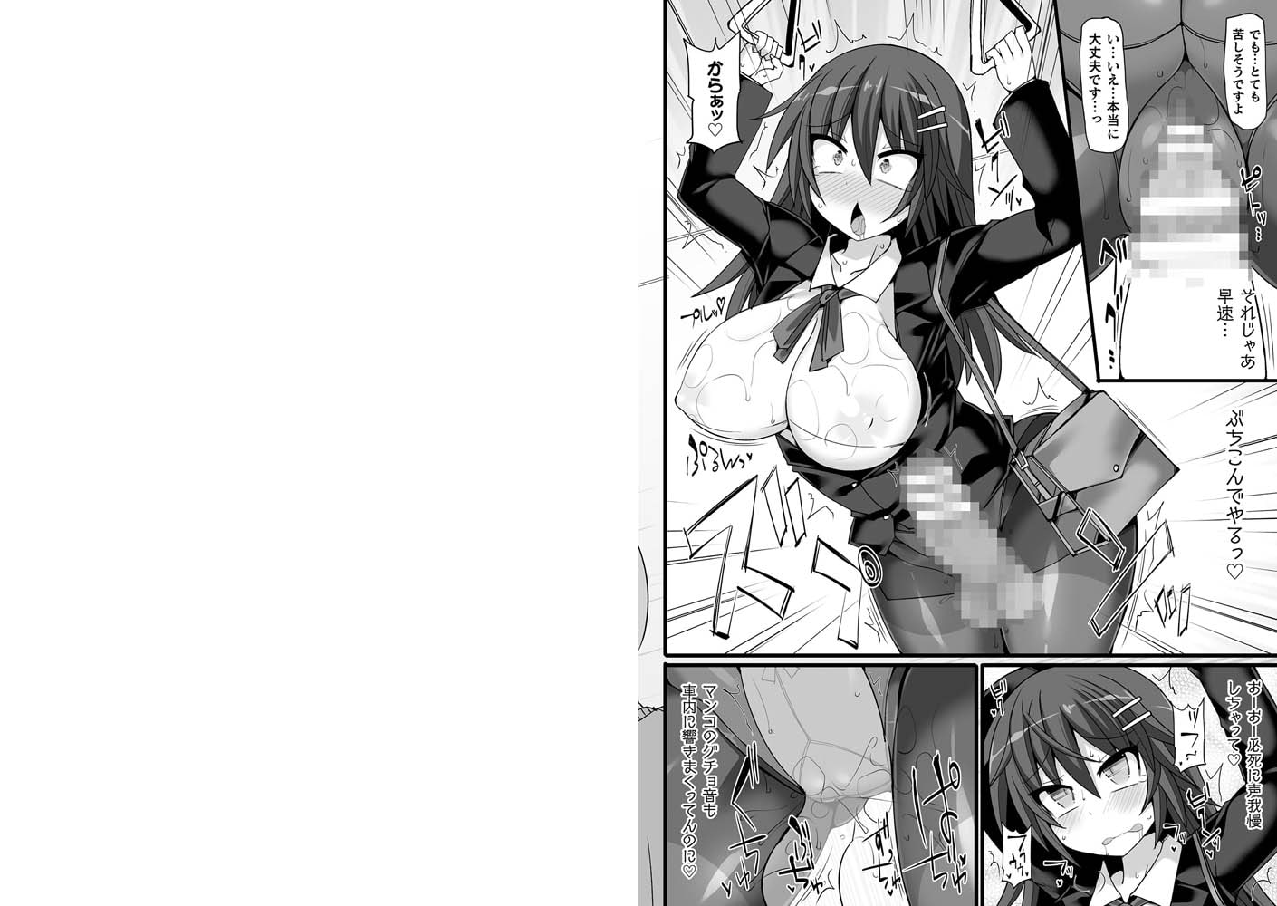 闘姫屈服 ~アヘイキ乙女絶頂敗北~