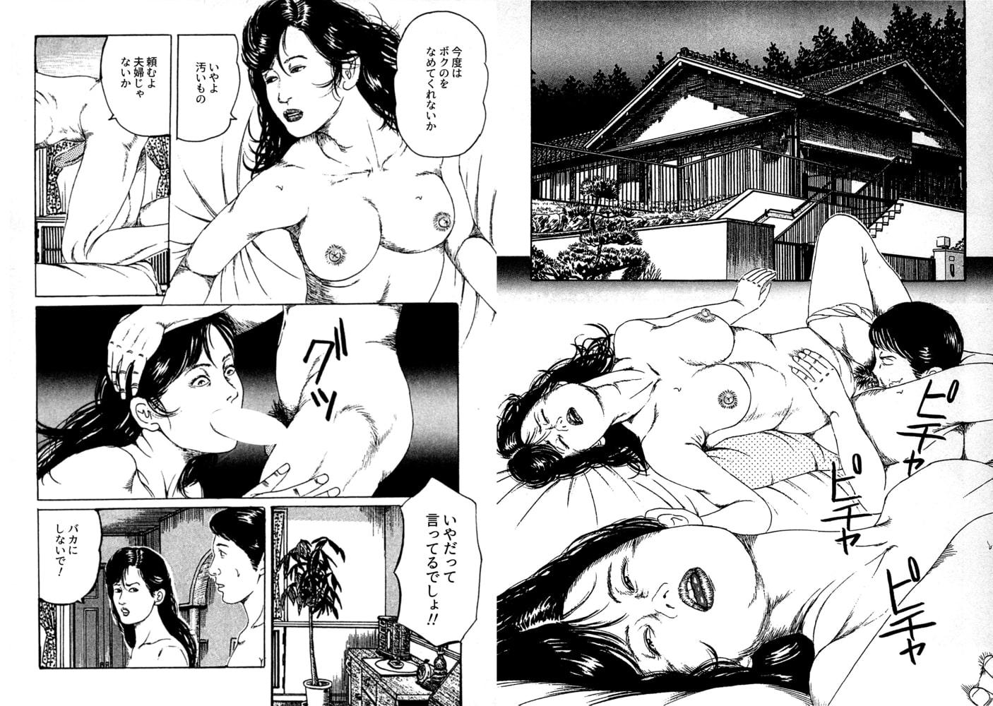 人妻艶戯  Vol.01