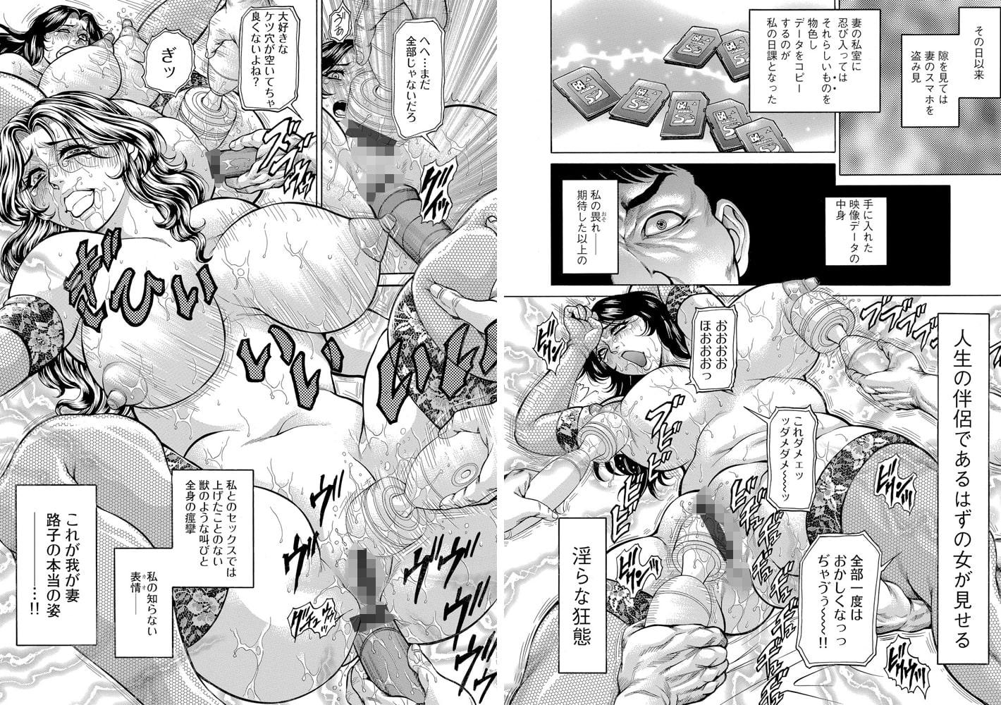 サイベリアマニアックス 絶望寝取られセレクション Vol.1~2パック