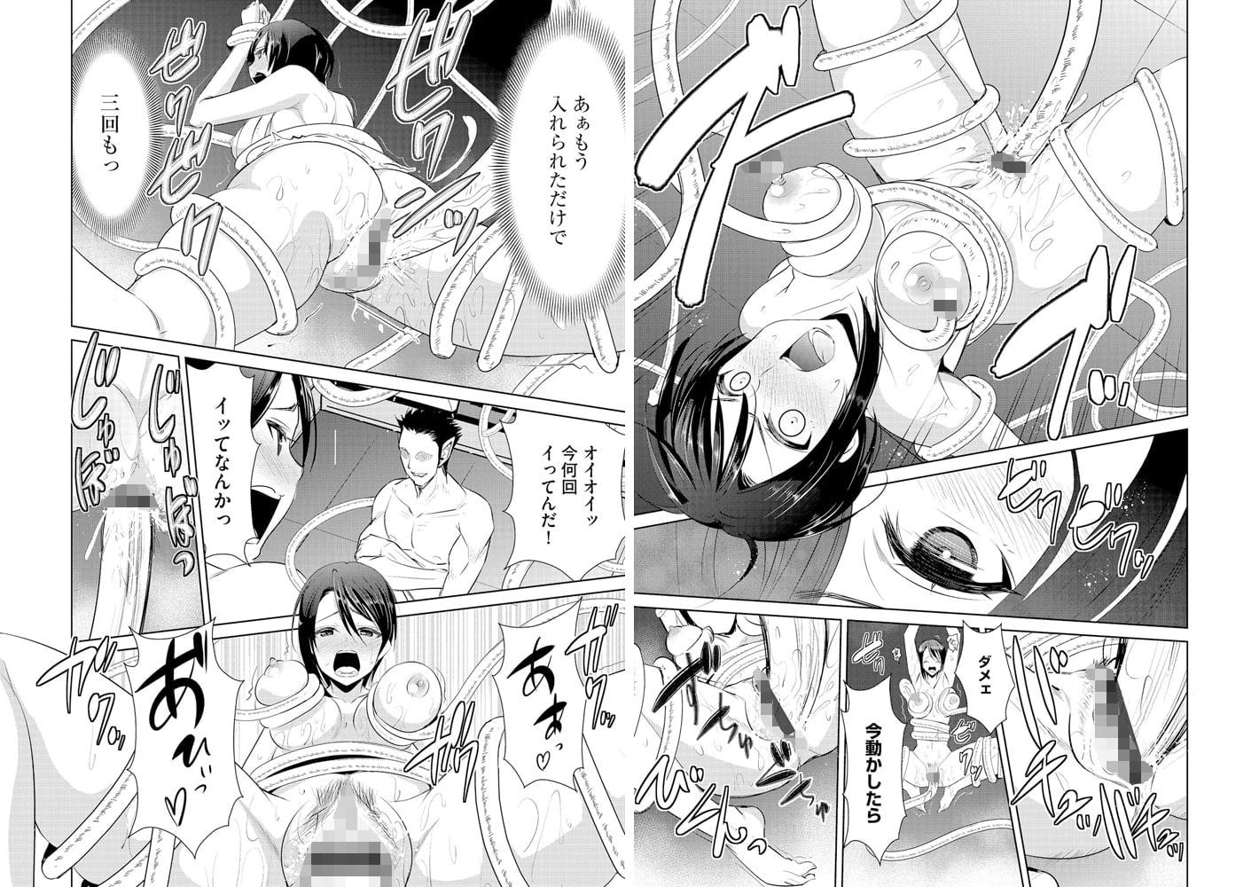 サイベリアマニアックス 触手強淫スペシャル Vol.1~2パック