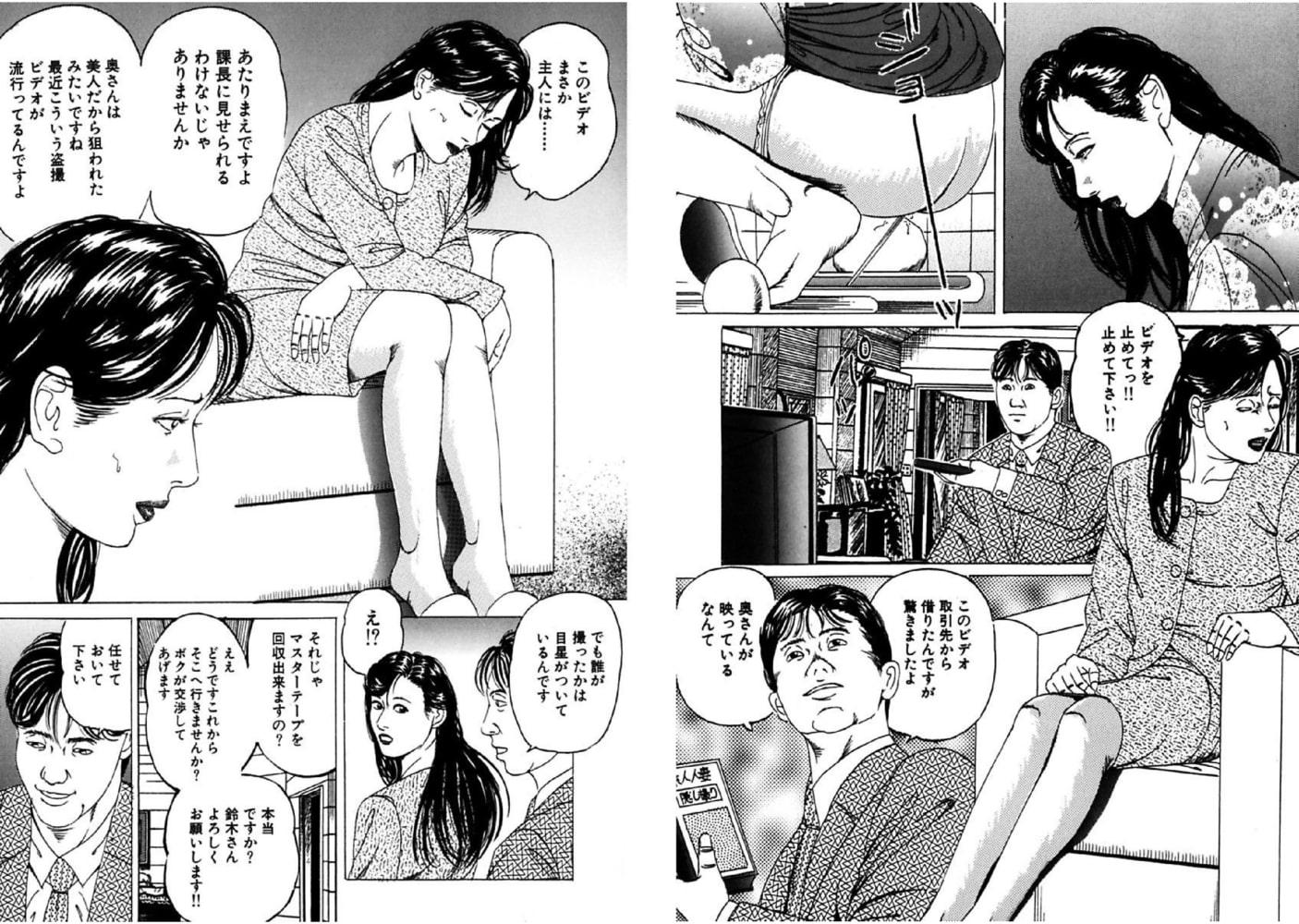 人妻艶戯  Vol.04