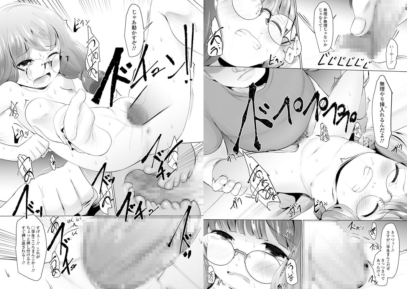 コミックMate L Vol.35