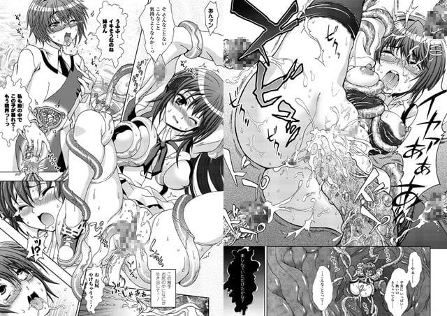【淫妖蟲】chaccu先生 2冊パック(202009) (キルタイムコミュニケーション) DLsite提供:成年コミック – 単行本