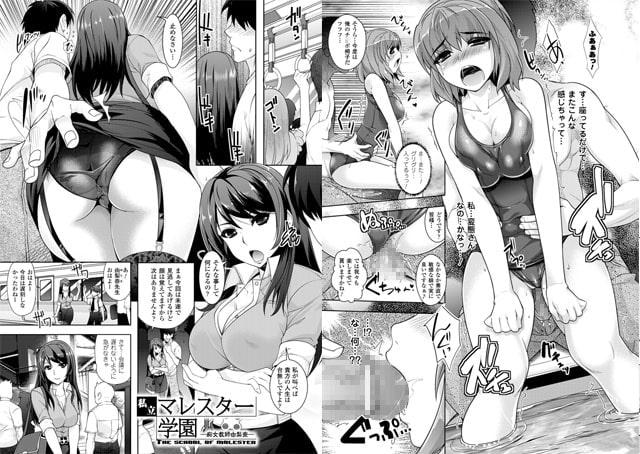 【催淫洗脳】らくじん先生 2冊パック(202009)