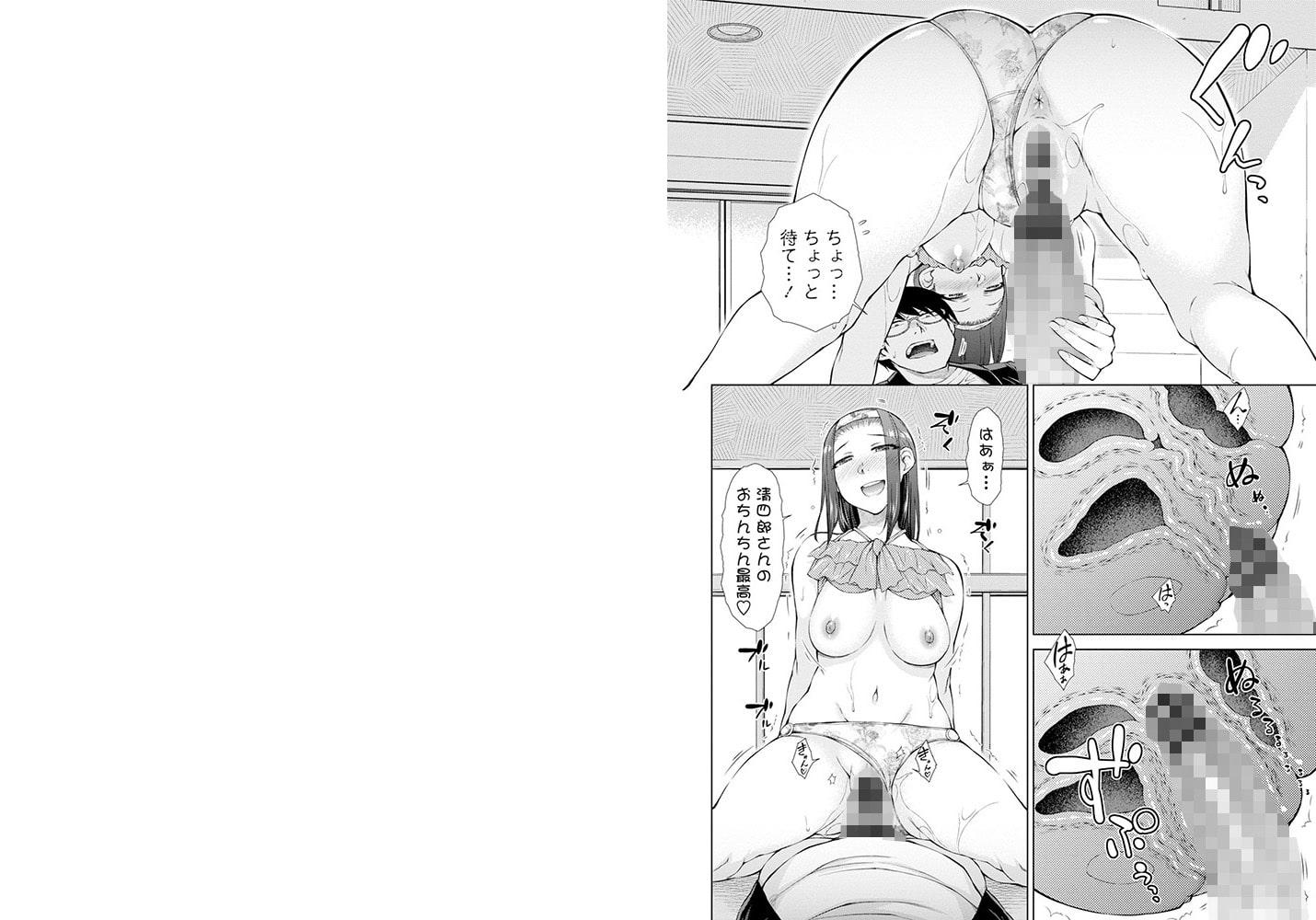 最強引き篭り御曹司のとろける婚活ハーレム【電子版特典付き】