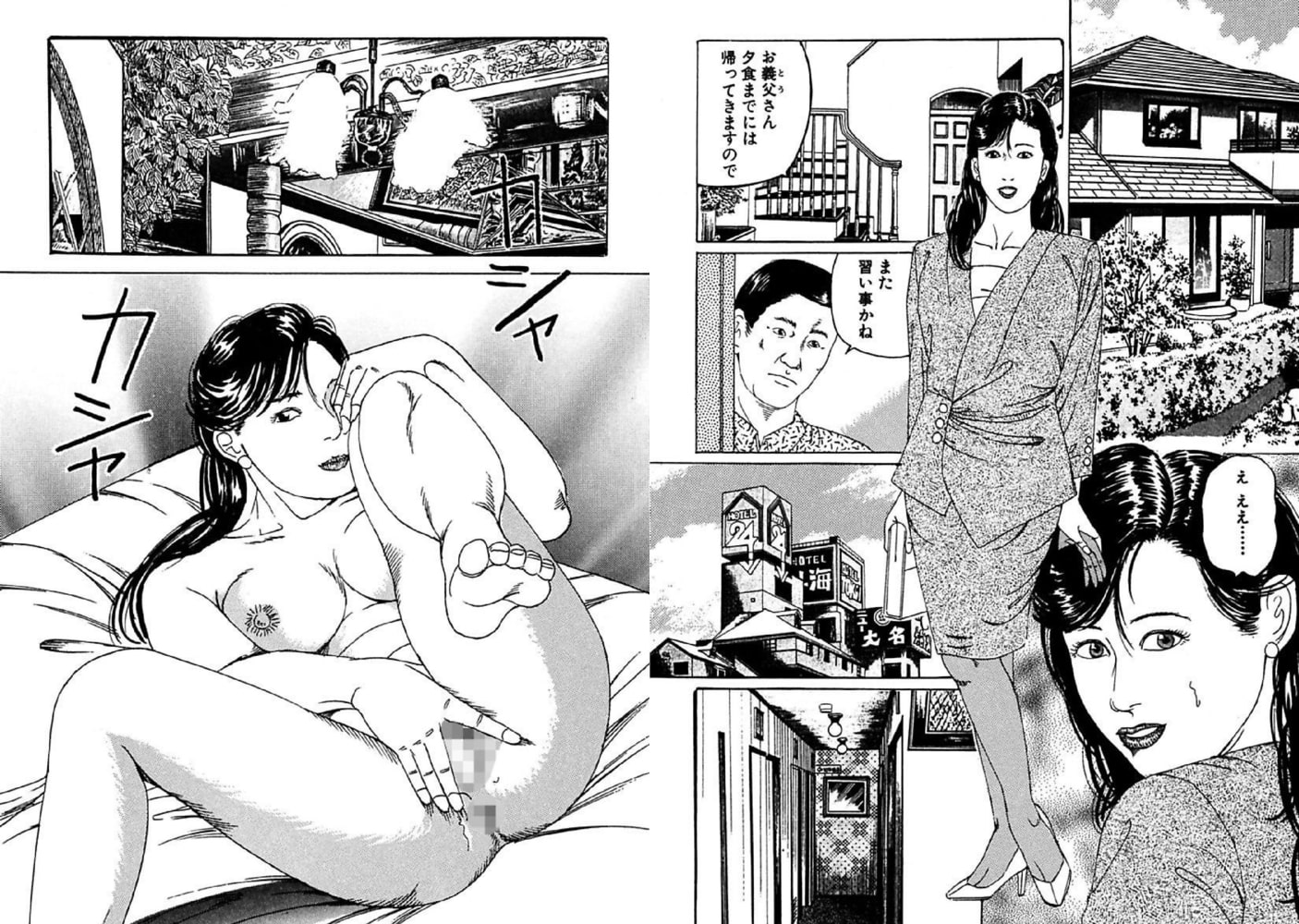 人妻艶戯  Vol.05