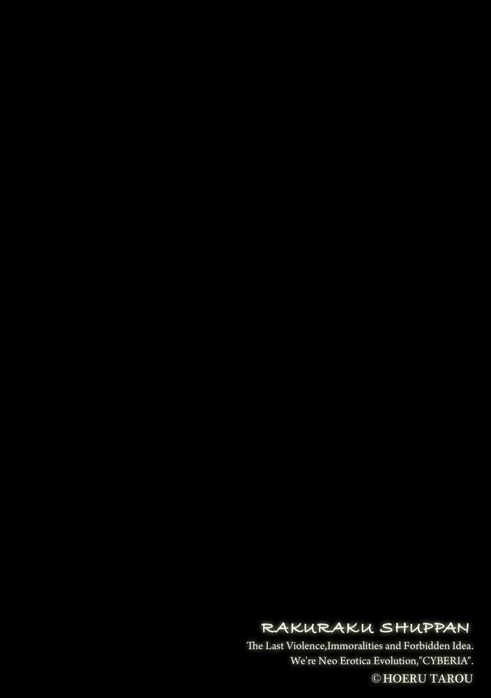 マガジンサイベリアvol.139
