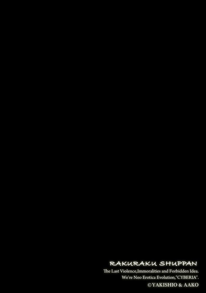 わだつみと少女【第1話】のサンプル画像2