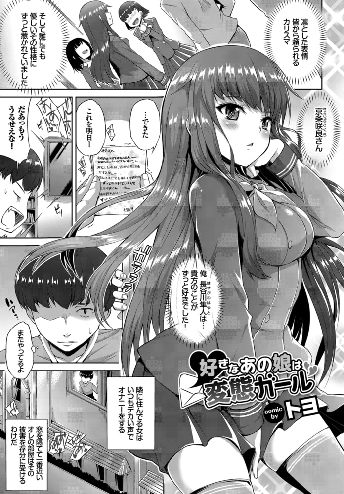 イキすぎ系美少女のオナニーライフ VOL.3