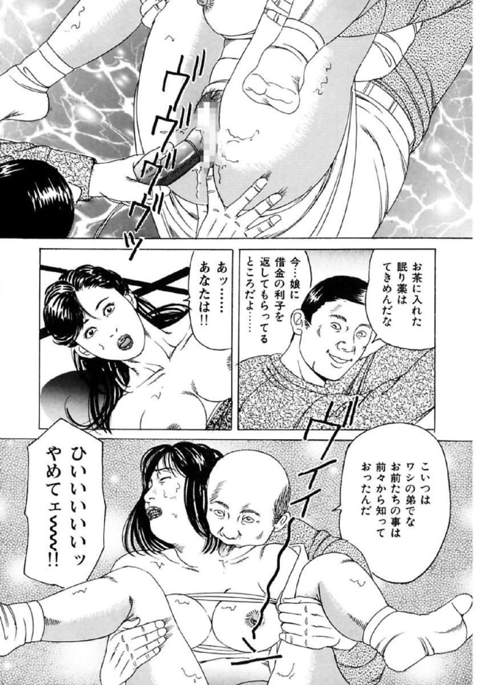 人妻艶戯  Vol.10