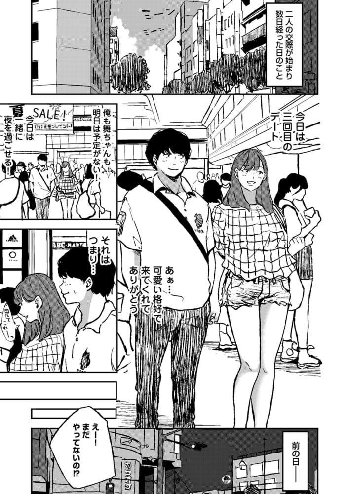 アナンガ・ランガ Vol.64【フルエディション】