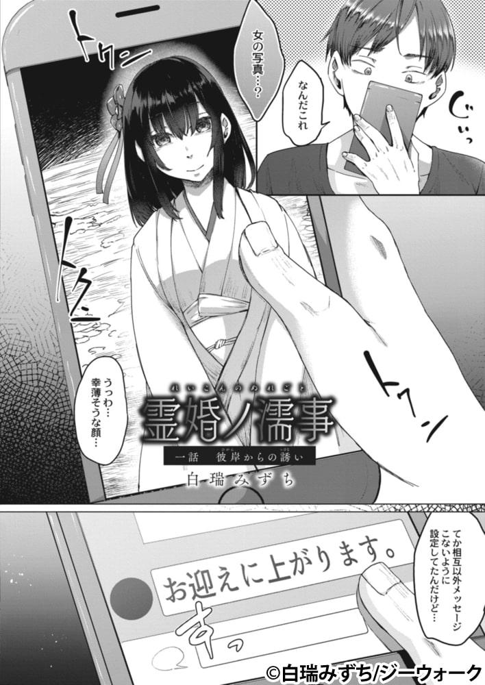 COMIC Reboot(コミックリブート) VOL.17